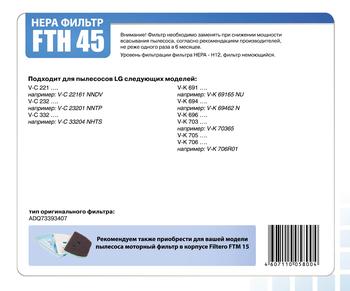 HEPA фильтр Filtero FTH 45 для пылесосов LG