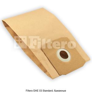Мешки-пылесборники Filtero DAE 03 Standard, 5 шт, бумажные