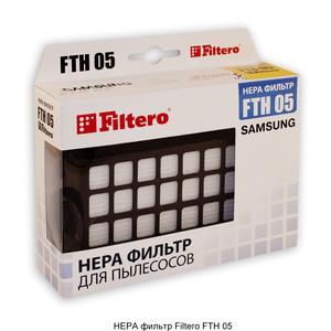HEPA фильтр Filtero FTH 05 для пылесосов Samsung