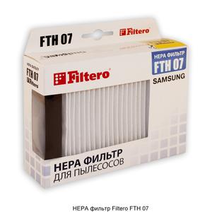 HEPA фильтр Filtero FTH 07 для пылесосов Samsung