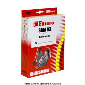 Мешки-пылесборники Filtero SAM 03 Standard, 5 шт, бумажные