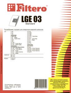 Мешки-пылесборники Filtero LGE 03 Standard, 5шт, бумажные
