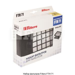 Набор фильтров Filtero FTH 71 для пылесосов Philips