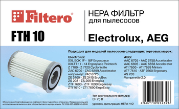 HEPA фильтр Filtero FTH 10 для пылесосов Electrolux, AEG