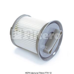 HEPA фильтр Filtero FTH 12 для пылесосов Electrolux, Zanussi