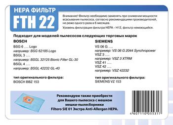 HEPA фильтр Filtero FTH 22 для пылесосов Bosch, Siemens