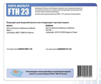 HEPA фильтр Filtero FTH 23 для пылесосов Bosch, Siemens