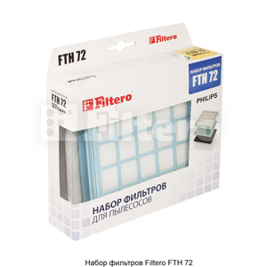 Набор фильтров Filtero FTH 72 для пылесосов Philips