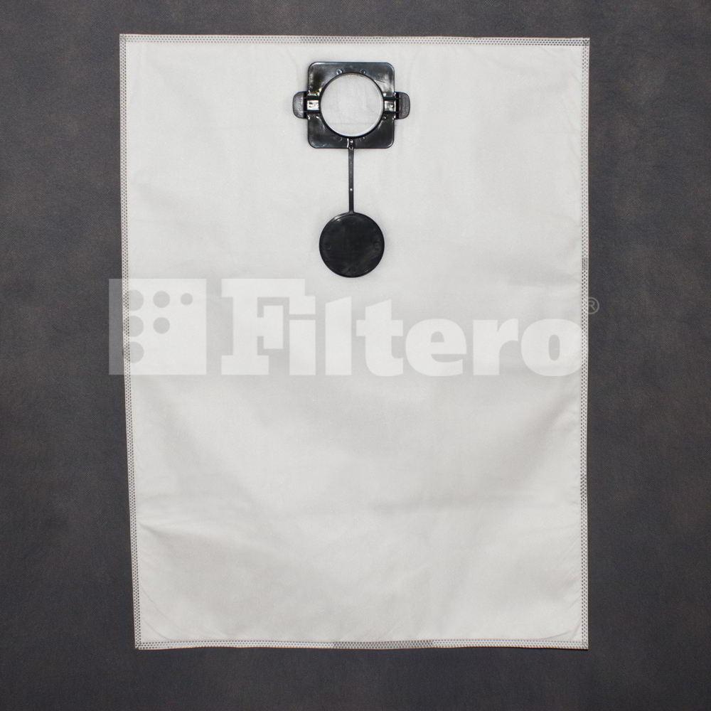мешки для пылесоса Filtero MAK 40 Pro 5шт